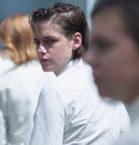 Nicholas Hoult, Kristen Stewart in Equals